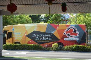 Smart Bus Pintar 2018