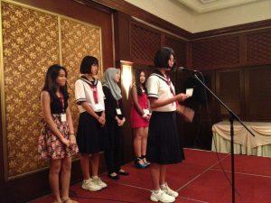 Miyoshi Japanese Student Exchange